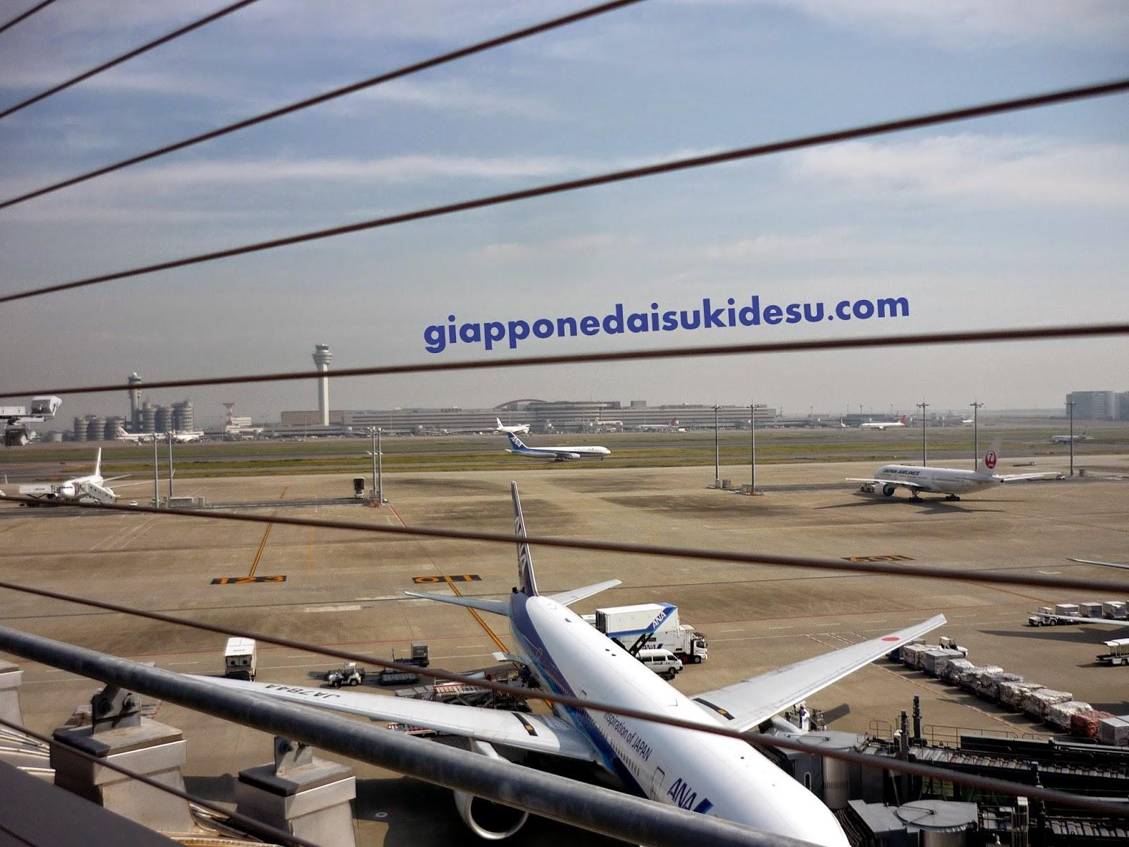 Aeroporto Tokyo : Un aeroporto internazionale di tokyo haneda u foto stock
