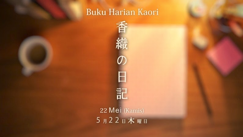 Isshuukan Friends Special 1 Subtitle Indonesia