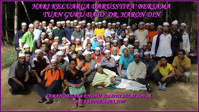 Hari Keluarga Darussyifa 2007