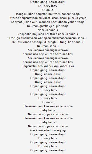Testo canzone gangnam style di psi e traduzione canzoni - Dive testo e traduzione ...