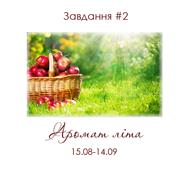http://venzelyk.blogspot.ru/2014/08/2.html