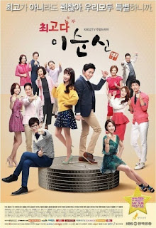 poster You're The Best, Lee Soon Shin
