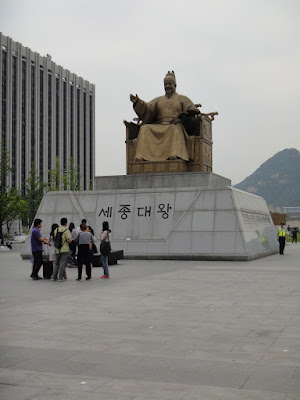 The Statue of King Sejong at Gwanghwamun Square Seoul