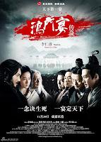 Phim Hồng Môn Yến - White Vengeance Online
