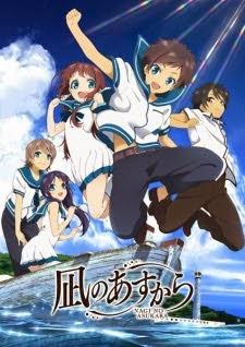 Nagi no Asukara Cover