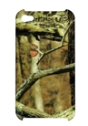 "Enter code ""peavine"" for a 10% discount on camo phone cases!"