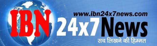 ibn24x7news