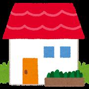 家・建物のイラスト「1階建て一軒家」
