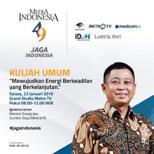 KULIAH UMUM HUT KE - 49 TAHUN MEDIA INDONESIA