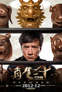 CZ12 Jackie Chan malartharu  Kasthuri rengan pudukkottai