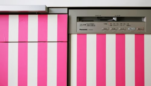 http://decoracion.facilisimo.com/blogs/general/washi-tape-para-decorar-vuestra-vivienda_908774.html