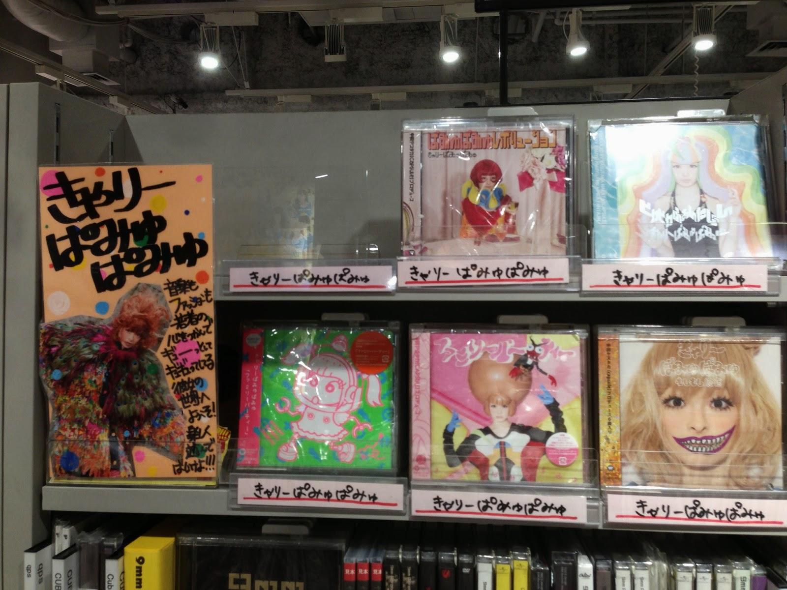 Kyary Pamyu Pamyu Tower Records Shibuya