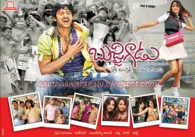 bujjigadu mp3 songs telugu songs download bujjigadu mp3