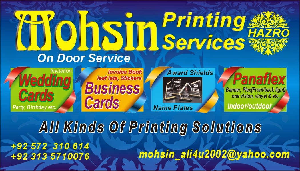 Mohsin ali wedding cards invitation cards business cards business wedding cards invitation cards business cards business stickers pamphlets leaflets invoice books letter headpad book printing flex banner award shields reheart Choice Image