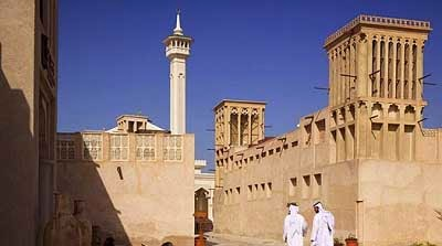 Bastakia - Umroh Plus Dubai