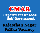 cmar-india-org-rajasthan-nagar-palika-vacancy-2016-fireman-ae-revenue-inspector