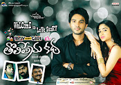 Boy Meets Girl Tholiprema katha movie wallpapers-thumbnail-4