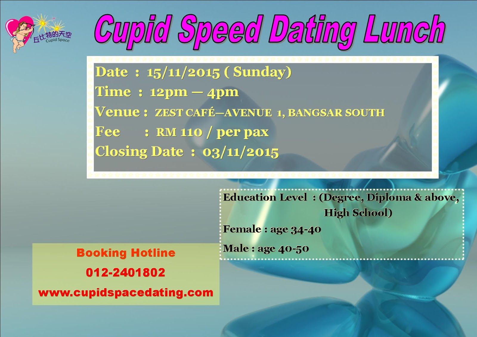 """cupid space speed dating Cupid space speed dating lakeside party 2016"""" is around the corner, on 18/12/2016, cupid space wanita mca is organizing our yearly biggest singles party for malaysian chinese, who are legally single."""