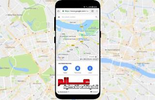 """تطبيقات android 2018 طھط·ط¨ظٹظ'_ط¬ظˆط¬ظ""""_"""