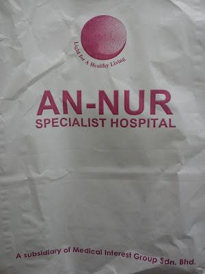 hospital pakar an-nur