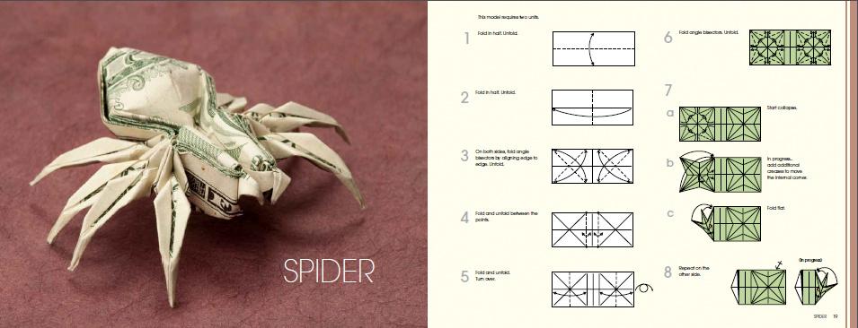Won Park Origami Koi Diagram Diy Enthusiasts Wiring Diagrams