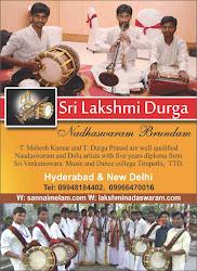 Sri Lakshmi Durga Nadhaswaram Brundam