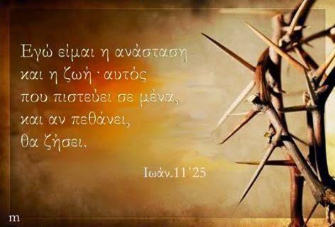 ΜΕΡΟΣ 3 ΣΟΦΙΑ ΘΕΟΥ ΓΕΝΝΑ Ο ΛΟΓΟΣ ΤΟΥ ΘΕΟΥ