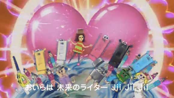 Jii Lighter Anime Ad