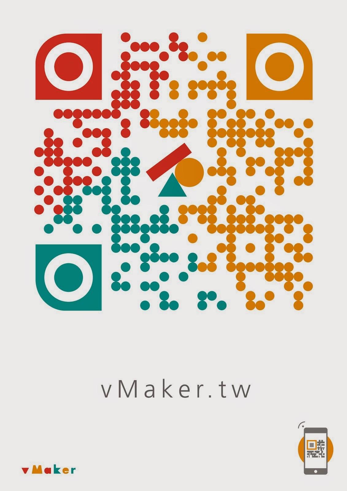 vMaker