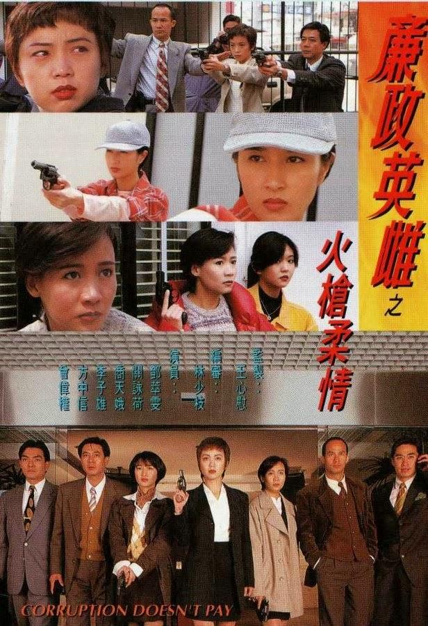Xem Phim Ba Nữ Cảnh Sát Thiện Xạ - Ba Nu Canh Sat Thien Xa TVB
