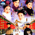Phim Thâm Cung Nội Chiến Phần 2 - War And Beauty 2  2012 Online