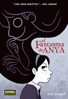 El fantasma de Anya (Vera Brosgol)