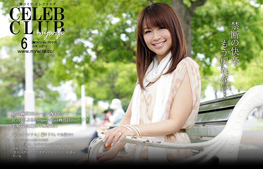 Hviwife.cd No.409 Megumi Ayase 04070