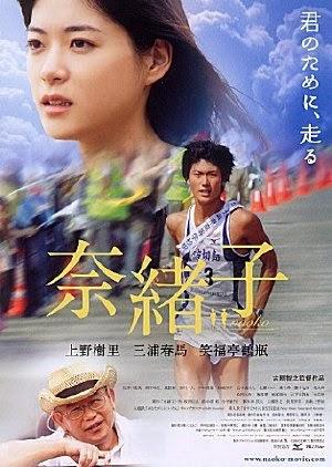 Naoko (2008) Vietsub