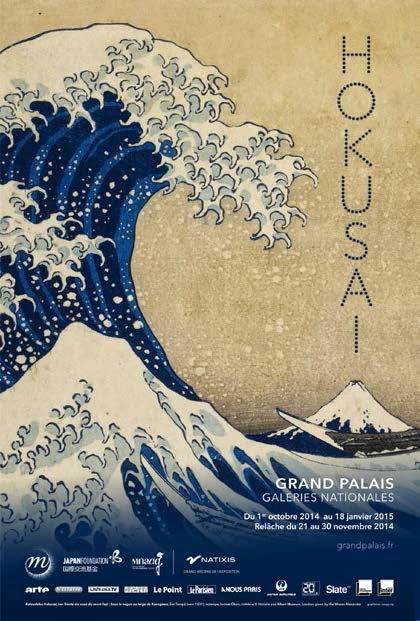 affiche hokusai grand palais