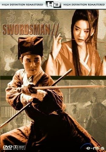 Swordsman II The Bedrock Blog Wuxia Inspiration The Swordsman II Film and