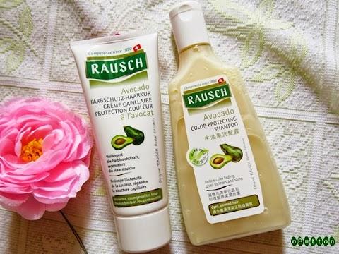 Rausch牛油果護髮