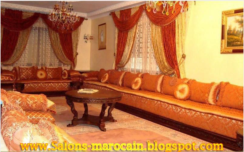rideau salon marron dcoration salon marocain moderne 2015 rideaux marocain moderne - Salon Marocain Moderne Orange Marron