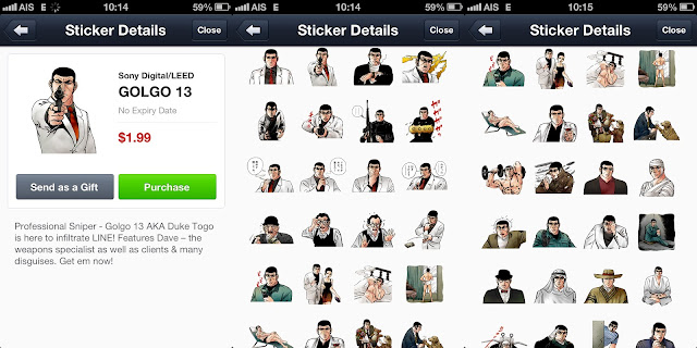 GOLGO 13 line stickers