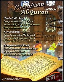 ~Kitabullah~