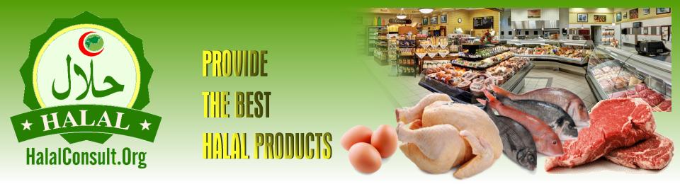 ที่ปรึกษาฮาลาล ดูแลอาหารฮาลาล Thailand Halal for Halal food, Halal products, Muslim food