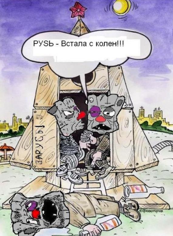 США совместно с Украиной выполнят наблюдательный полет над Россией и Беларусью - Цензор.НЕТ 9627