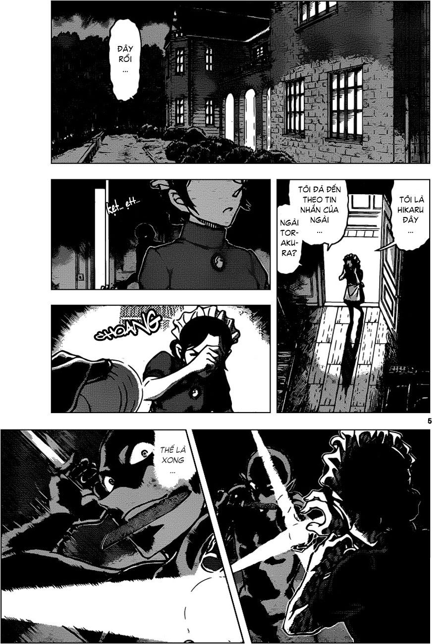 007, Thám tử lừng danh Conan chap 840    NarutoSub