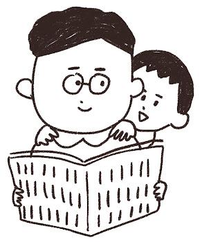 父の日のイラスト「肩もみをする息子」線画