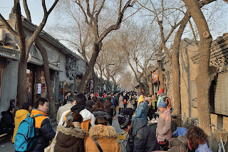 Nanluoguxiang in Beijing