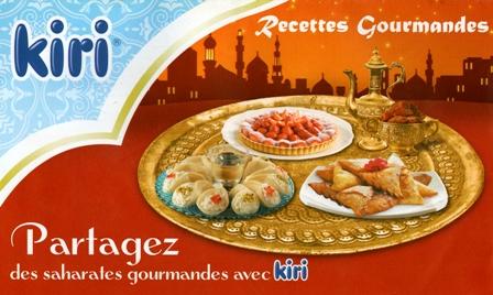 La cuisine alg rienne recettes gourmandes - Recette cuisine algerienne pdf ...