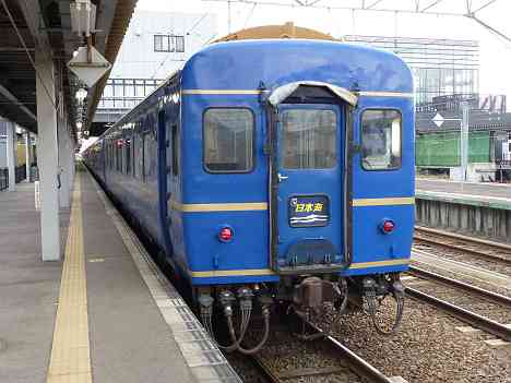 JR東日本 鹿角花輪駅 マルス券 寝台特急日本海B立席特急券