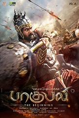 Watch Baahubali (2015) DVDScr Tamil Full Movie Watch Online Free Download