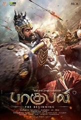 Watch Baahubali (2015) DVDScr Tamil Full Movie Watch Online Free Download