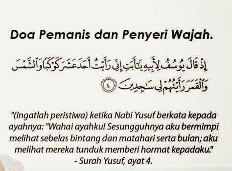 Petua Awet Muda Cara Islam